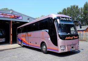 Executive accessible coach (49 seat)